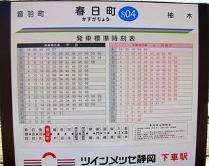 IMGP1635.JPG